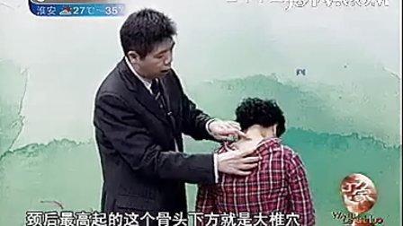 百年中医世家养生秘学20防治感冒有绝招(流畅)