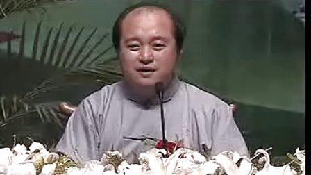 陈大惠传统文化论坛【高清版】(六)