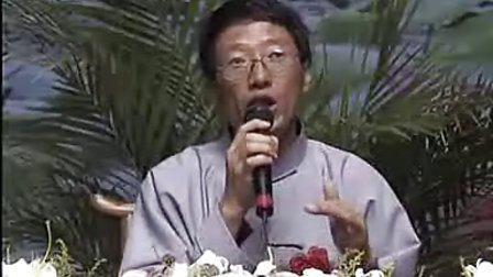 陈大惠传统文化论坛【高清版】(七)