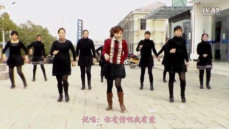 穿心村文雯广场舞《微信爱》