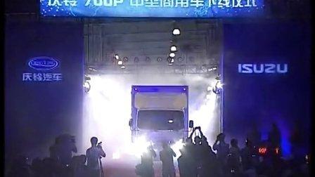 深圳圣达庆铃700P