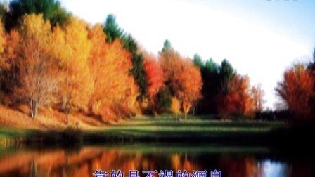 仇威朗诵婚礼词4(带字幕)