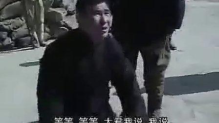 〖中国〗11集历史剧《沁源围困战》07;〔金盾影视文化2006年出品〕