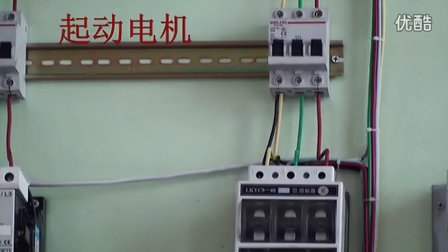 电机保护专家---保定莱凯接触器