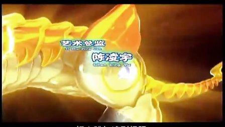 蓝猫龙骑团之炫迪传奇片头曲《龙骑伙伴》