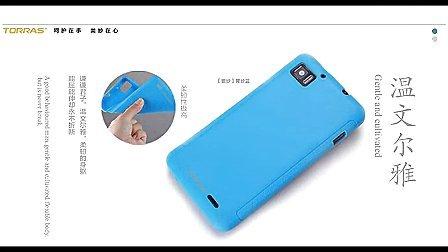 图拉斯之联想K860手机壳图片大全