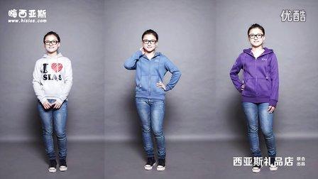 西亚斯礼品店网上旗舰店宣传VCR短片【嗨西亚斯网】