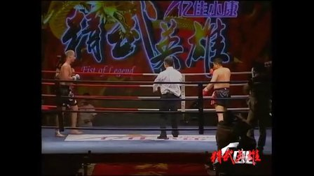 《精武英雄》阳谷站中外搏击对抗赛