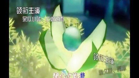 初见【一段】KTV