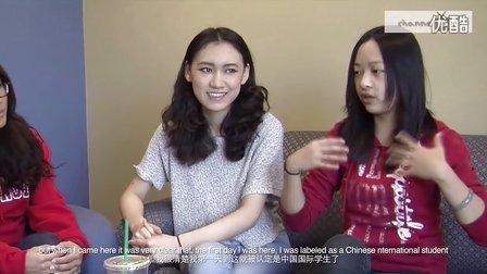 在麦屯的中国留学生