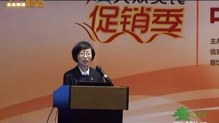 中国网食品频道香柏TV-中国烹饪协会2013年中国餐饮行业时势分析
