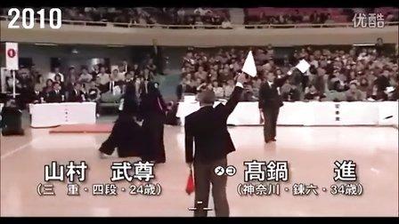 剑道一本集 高鍋進九年精选