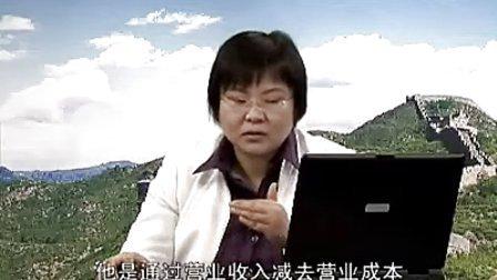 明-如何解读上市公司财务报表