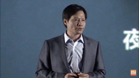 小米手機2S2A 2013米粉節發布會視頻官方高清版