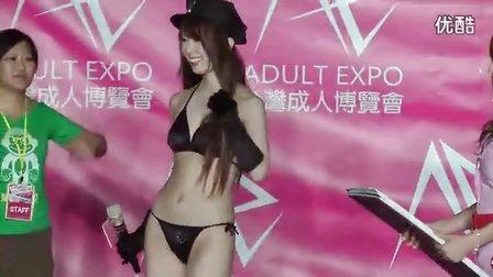 AV女优台湾成人展