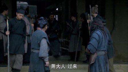 楚汉传奇 01修正版