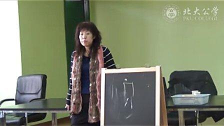 北大公学幼儿园老师如何有创意的上音乐课培训视频