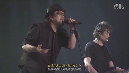 ASL2012 -INFINITY∞- 「灌篮高手」ED2 直到世界的尽头...