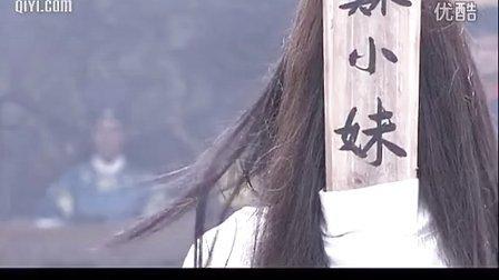 刁蛮娇妻苏小妹(董洁)斩首