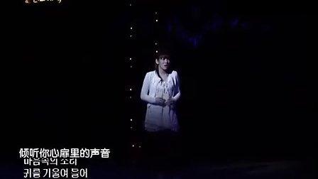 100605 KTV 泰妍 音乐剧《太阳之歌》特辑 全场中字