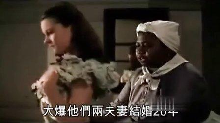 《乱世佳人》女主角费雯丽淫乱性史遭曝光