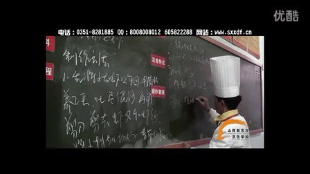麻辣小龙虾的做法-山西新东方烹饪学校