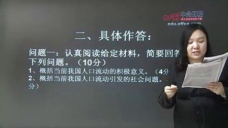 2013年413江西省公务员考试申论真题解读