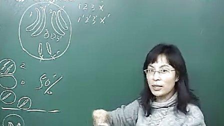 高中生物马培梅精华学校第6讲生物的变异下 1