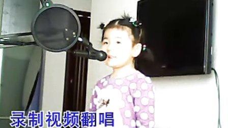 三岁 小女孩 唱歌 红尘情歌 真实 无法淡定 震撼 酷毙了