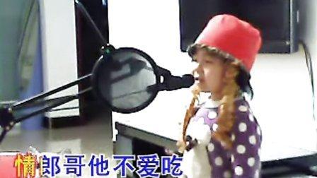 三岁 小女孩 唱歌 送情郎 真实  震撼 酷毙了 独家揭秘 大开眼界