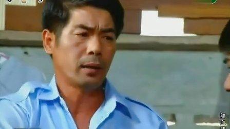 【We❤Min Family】【龙血翡翠】泰语中字12
