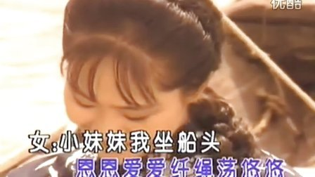 尹相杰 &于文华 - 纤夫的爱