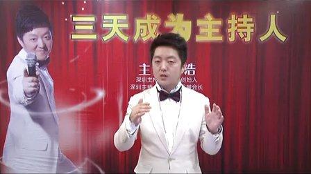 DVD3_3