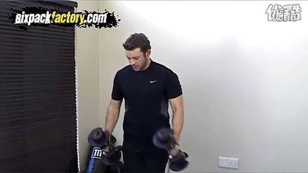 (家庭版)二头肌练习技巧 高清版1280x720