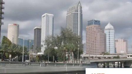 城市高楼大厦-视频素材