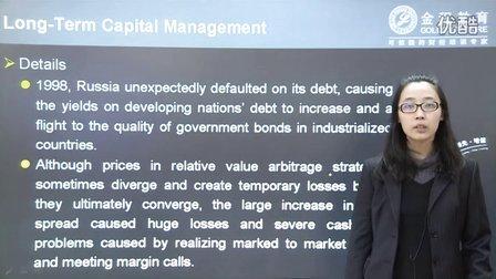 FRM一级-风险管理基础-风险案例:Metallgesellschaft等