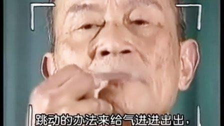 林俊卿《咽音练声的八个步骤》1