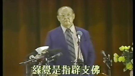 耕云导师六周年音乐会(3)