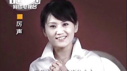 山东公共频道《新闻女生组》主题曲MV——睁开你的眼睛