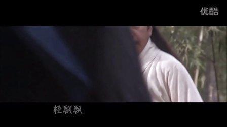 镖行天下MV——江湖笑