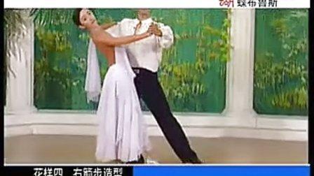 杨艺-布鲁斯-04右箭步造型(流畅)