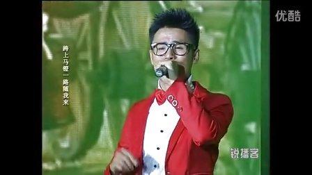 锐播客:王子霆《爱我就嫁到草原来》现场版