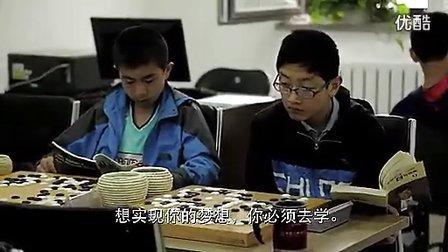 《围之棋》宣传片SurroundingGame