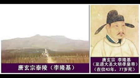风光图片——中国历代帝陵