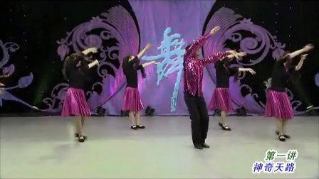 广场健身舞天路-美久广场舞