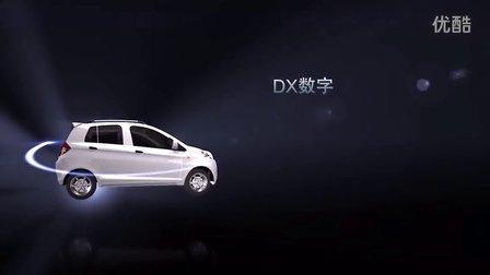 雷丁D50电动汽车 专业智造 共闯未来