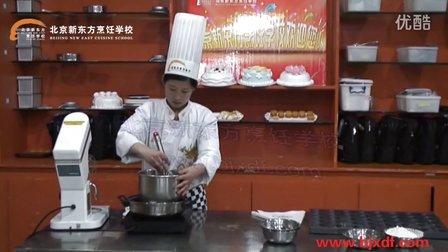 北京新东方烹饪学校名师教你做视频之西点篇—— 无水脆皮蛋糕