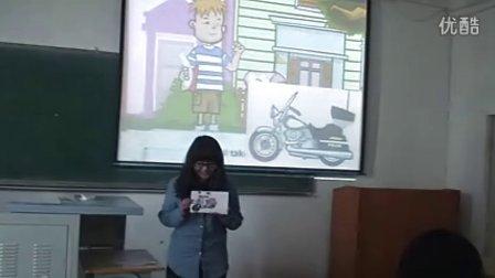 双语教学—学前教育 英语讲课 2014届 陈大明