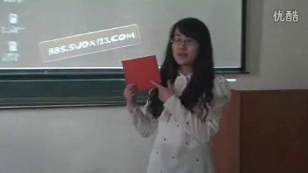 双语教学—学前教育 英语讲课 2014届 刘亚敏