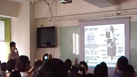 200906阳光森林营养师课程培训视频3